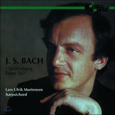 Lars Ulrik Mortensen 바흐: 키보드 연습곡 1권 (Bach: Clavieruebung Erster Teil)