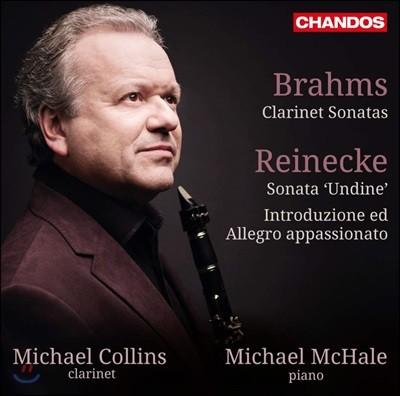 Michael Collins 브람스: 클라리넷 소나타 / 라이네케: 물의 요정 - 마이클 콜린스 - 마이클 콜린스 (Brahms: Clarinet Sonatas / Reinecke: Sonata 'Undine')
