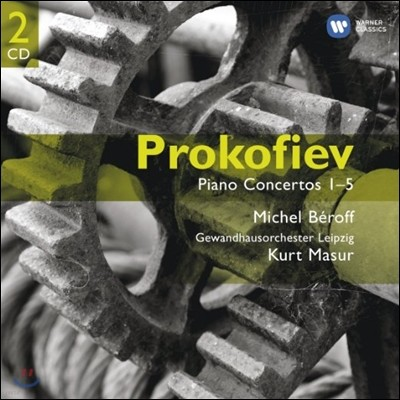 Michel Beroff / Kurt Masur 프로코피에피: 피아노 협주곡 1-5번 (Prokofiev: Piano Concertos)