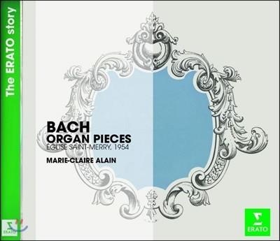 Marie-Claire Alain 바흐: 오르간 작품집 - 마리 클레르 알랭 (Bach: Organ Pieces)