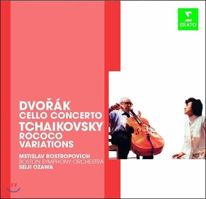Mstislav Rostropovich / Seiji Ozawa 드보르작: 첼로 협주곡 / 차이코프스키: 로코코 변주곡 (Dvorak: Cello Concerto / Tchaikovsky: Rococo Variations)