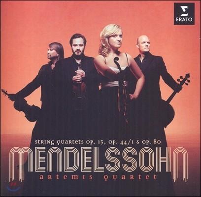 Artemis Quartet 멘델스존: 현악 사중주 - 아르테미스 콰르텟 (Mendelssohn: String Quartets Op.13, Op.44-1, Op.80)