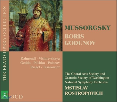 Mstislav Rostropovich 무소르그스키: 보리스 고두노프 (Mussorgsky: Boris Godunov)