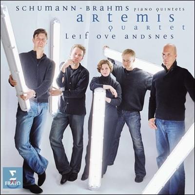 Artemis Quartet 슈만 / 브람스: 피아노 오중주 - 아르테미스 콰르텟 (Schumann / Brahms: Piano Quintets)