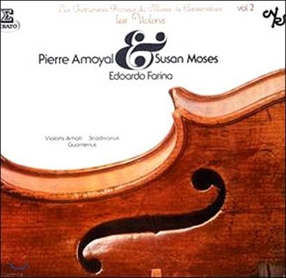 Pierre Amoyal / Susan Moses 음악원 박물관의 값진 악기 2 - 바이올린 (Les Instruments Precieux du Musee du Conservatoire - Les Violons)