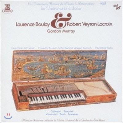Laurence Boulay / Robert Veyron-Lacroix 파리 음악원 박물관의 값진 악기 1 - 건반 (Les Instruments Precieux du Musee du Conservatoire - Instruments a Clavier)