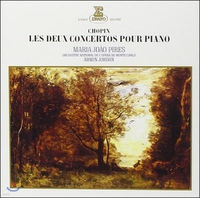 Maria Joao Pires 쇼팽: 피아노 협주곡 1번 2번 (Chopin: Piano Concertos)