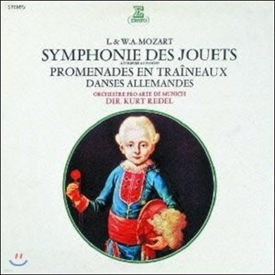 Kurt Redel 레오폴드 / 울프강 아마데우스 모차르트: 장난감 교향곡 (L. & W.A. Mozart: Symphonie des Jouets)