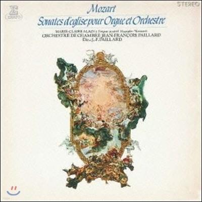 Jean-Francois Paillard 모차르트: 오르간과 오케스트라를 위한 교회 소나타 (Mozart: Church Sonatas)