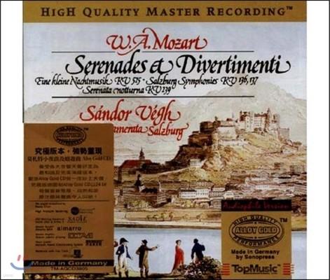 Sandor Vegh 모차르트: 세레나데, 디베르티멘토 (Mozart: Serenades, Divertimenti)