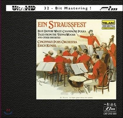 Erich Kunzel 슈트라우스 축제 (Ein Straussfest)
