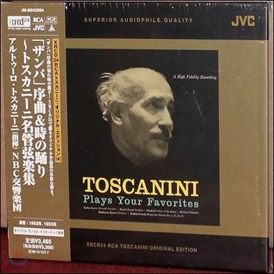 Arturo Toscanini 아스투르 토스카니 - 플레이스 유어 훼보리테스 (Plays Your Favorites)