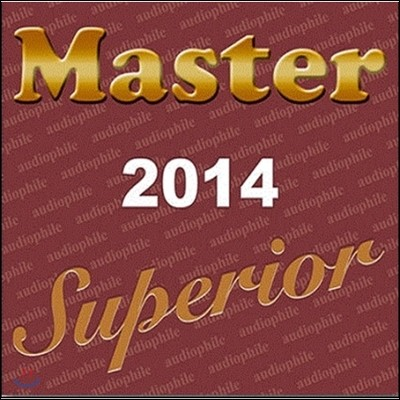 2014 Master Music 레이블 오디오파일 샘플러 (Master Superior 2014)