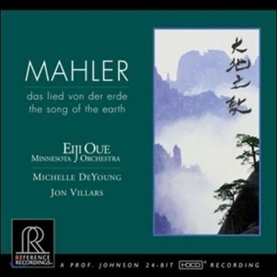 Eiji Oue 말러: 대지의 노래 (Mahler: Das Lied von Der Erde)