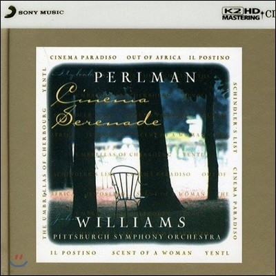 Itzhak Perlman / John Williams 시네마 세레나데 (Cinema Serenade)