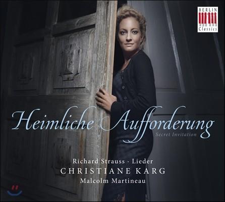 Christiane Karg 슈트라우스: 비밀스러운 초대 - 가곡집 (R. Strauss: Heimliche Aufforderung - Lieder)