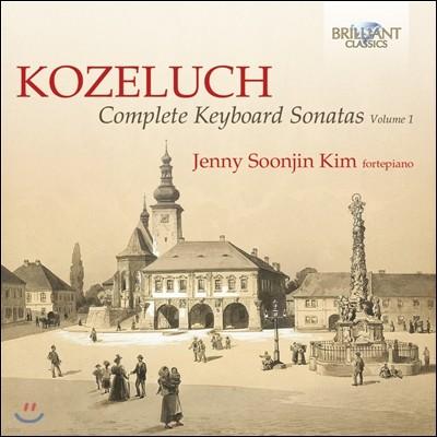 김순진 Jenny Soonjin Kim 레오폴트 코젤루흐: 키보드 소나타 작품 전곡 1집 (Kozeluch: Complete Keyboard Sonatas Vol.1)