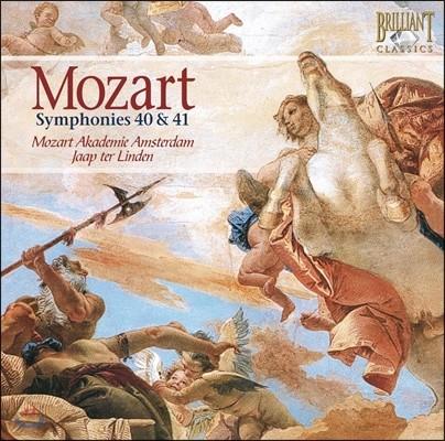 Jaap Ter Linden 모차르트: 교향곡 40, 41번 (Mozart: Symphonies Nos.40 & 41)