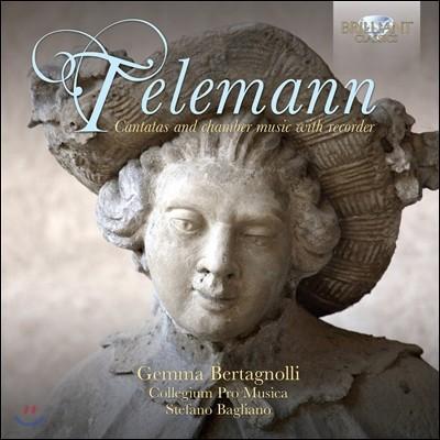 Gemma Bertagnolli 텔레만: 리코더와 함께하는 칸타타와 실내악 작품집 (Telemann: Cantatas and Chamber Music with Recorder)