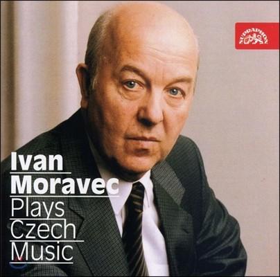 Ivan Moravec 체코음악 (Czech Music)