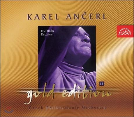 Karel Ancerl, Czech Philharmonic Orchestra 드보르작: 레퀴엠 (Dvorak: Requiem)
