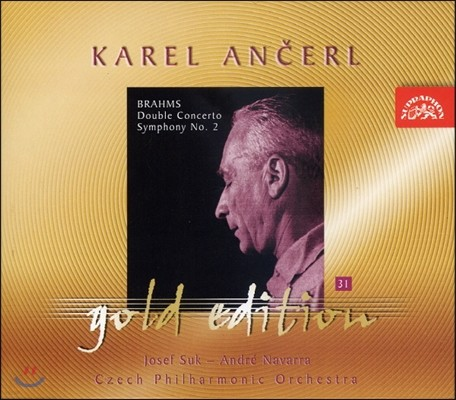 Karel Ancerl / Josef Suk / Andre Navarra 브람스: 협주곡, 교향곡 2번 (Brahms: Concerto in A minor, Symphony No.2 in D Major)