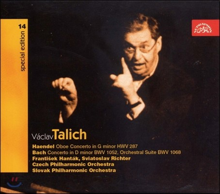 Sviatoslav Richter / Vaclav Talich 헨델: 오보에 협주곡 / 바흐: 피아노 협주곡 (Handel: Oboe Concerto Hwv 287 / Bach: Piano Concerto Bwv 1052) 바츨라프 탈리히