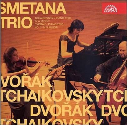 Smetana Trio 차이코프스키: 피아노 삼중주 A단조 Op.50 / 드보르작: 피아노 삼중주 2번 G단조 (Tchaikovsky: Piano Trio in A Minor Op.50 / Dvorak: Piano Trio No.2 In G Minor Op.26)