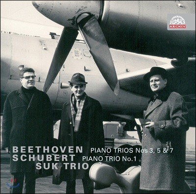 Suk Trio 베토벤 / 슈베르트: 피아노 삼중주 (Beethoven / Schubert: Piano Trios)