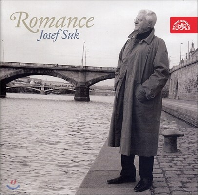 Josef Suk 로망스 (Romance)