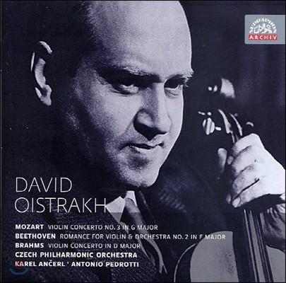 David Oistrakh 모차르트 / 베토벤 / 브람스: 바이올린 협주곡 모음집 (Mozart / Beethoven / Brahms: Violin Concertos)