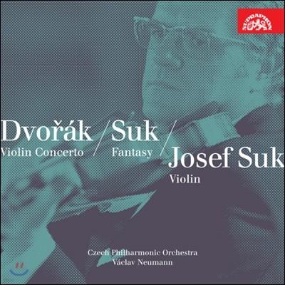 Vaclav Neumann, Josef Suk 드보르작: 바이올린 협주곡 / 수크: 환상곡 (Dvorak: Violin Concerto / Suk: Fantasy)