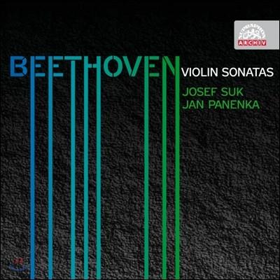 Josef Suk 베토벤: 바이올린 소나타 전곡집 - 요제프 수크 (Beethoven: Violin Sonatas)