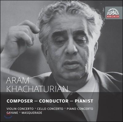 Leonid Kogan 하차투리안: 바이올린 협주곡, 첼로 협주곡, 피아노 협주곡, 가이아네 (Khachaturian: Violin Concerto, Cello Concerto, Piano Concerto, Gayane)