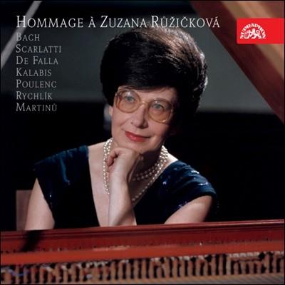 주자나 루지치코바 하프시코드 연주집 - 바흐 / 스카를라티 / 파야 (Hommage a Zuzana Ruzickova - Bach / Scarlatti / Falla)