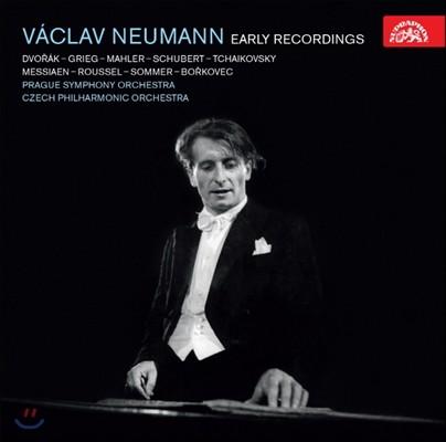 Vaclav Neumann 바츨라프 노이만의 1953-1968 초기 녹음 선집 (Vaclav Neumann Early Recordings 1953-1968)