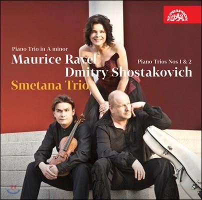 Smetana Trio 라벨: 피아노 트리오 A단조 / 쇼스타코비치: 피아노 트리오 1번 (Ravel: Piano Trio in A minor / Shostakovich: Piano Trio No. 1 in C minor, Op. 8)