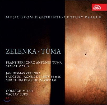 Collegium 1704 18세기 프라하 음악 - 젤렌카 / 투마 (Music From 18th Century Prague - Zelenka / Tuma)