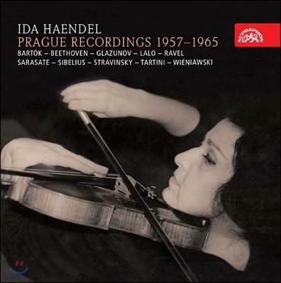 Ida Haendel 이다 헨델의 1957-1965 프라하 녹음 (Ida Haendel Prague Recordings 1957-1965)