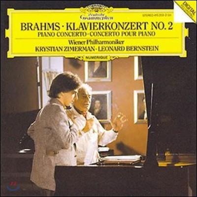 Krystian Zimerman 브람스: 피아노 협주곡 2번 - 크리스티안 침메르만 (Brahms: Piano Concerto No.2)