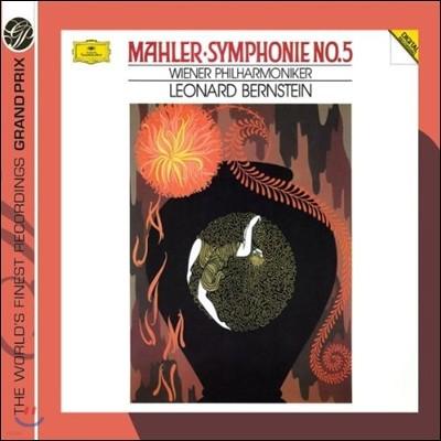 Leonard Bernstein 말러: 교향곡 5번 (Mahler: Symphony No.5)