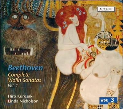 Hiro Kurosaki 베토벤: 바이올린 소나타 1집 - 히로 쿠로사키 (Beethoven: Complete Violin Sonatas Vol.1)