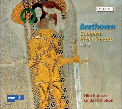 Hiro Kurosaki 베토벤: 바이올린 소나타 2집 - 히로 쿠로사키 (Beethoven: Complete Violin Sonatas Vol.2)