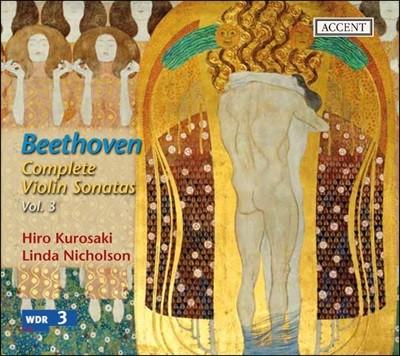 Hiro Kurosaki 베토벤: 바이올린 소나타 3집 - 히로 쿠로사키 (Beethoven: Complete Violin Sonatas Vol.3)