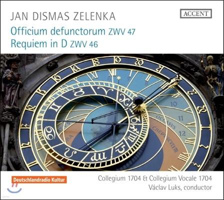 Collegium 1704 젤렌카: 레퀴엠, 위령성무 (Zelenka: Officium defunctorum, Requiem)