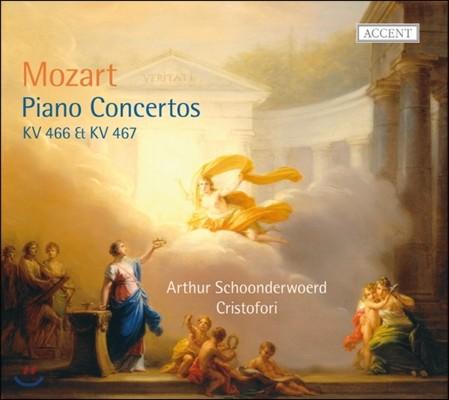 Arthur Schoonderwoerd 모차르트: 피아노 협주곡 20번, 21번 (Mozart: Piano Concertos KV466, KV467)