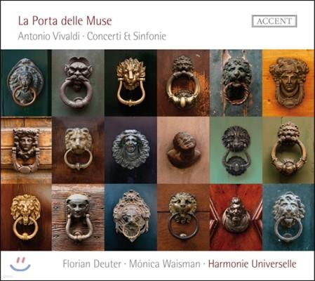 Monica Waisman 비발디: 바이올린 협주곡 RV246 외 (Vivaldi: Concerto For Violin And Strings In D Minor, RV 246 Etc.)