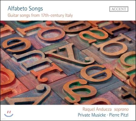 Pierre Pitzl 17세기 이탈리아의 기타 노래들 (Guitar songs from 17th-century Italy)