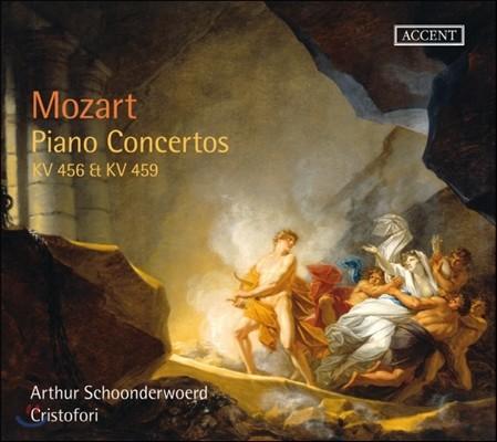 Arthur Schoonderwoerd 모차르트: 피아노 협주곡 18번, 19번 (Mozart: Piano Concertos Nos. 18, 19)