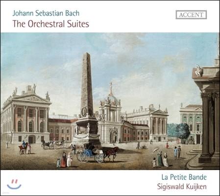 Sigiswald Kuijken 바흐: 관현악 모음곡 전곡 (Bach: Orchestral Suites Nos. 1-4, BWV1066-1069)